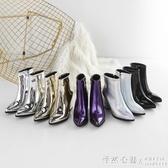 亮皮粗跟短靴女高跟2018秋冬歐美新款尖頭銀色裸靴紫色漆皮馬丁靴  怦然心動