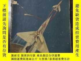 二手書博民逛書店罕見科學畫報1957年7-12期合售(含慶祝國慶和十月革命勝利專