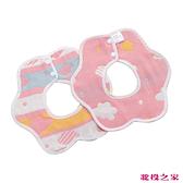 360度六層紗布口水巾 圍兜兜三入組 溫柔粉雲彩 (嬰兒/幼兒/寶寶/新生兒/baby/兒童)