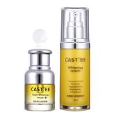淡化難纏斑點組合 CASTEE高效美白淡斑精華+微導美白滲透精華液  美白淡斑