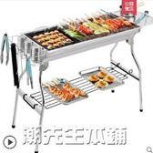 燒烤架 燒烤架戶外5人以上家用木炭燒烤爐野外工具3全套爐子  潮先生DF