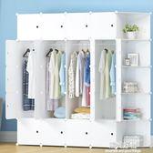 衣櫃衣櫥大簡約現代收納櫃子實木紋組裝塑料組合簡易布經濟型 igo一週年慶 全館免運特惠
