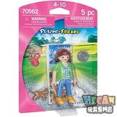 養小貓的女孩 Playmo-Friends (playmobil摩比人) 70562