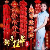 春節裝飾用品新年過年掛件辣椒串福包年貨燈籠掛飾室內客廳布置 初语生活馆