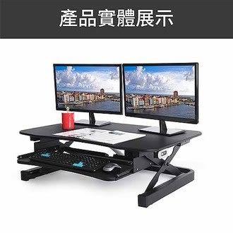 美商艾湃電競Apexgaming EDR-3612 ApexDesk 桌上型電動升降桌 辦公桌【迪特軍】