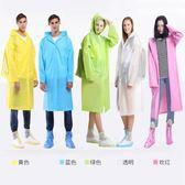 戶外徒步登山旅行雨衣成人加厚男女防水騎行透明韓國時尚非一次性