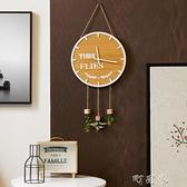 北歐ins簡約家居客廳掛鐘個性創意時鐘家用臥室可愛創意潮流鐘錶 【618特惠】