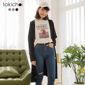東京著衣-tokichoi-品牌嚴選雙口袋連帽澎袖罩衫外套-S.M.L(190296)