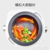 炒菜機 賽米控全自動炒菜機智慧炒菜機器人家用炒菜鍋自動做飯機烹飪機 mks生活主義