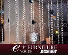 『 e+傢俱 』CB4~水晶玻璃珠簾/門...