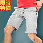男運動短褲-舒適透氣純色簡約男五分褲子5色69r11【時尚巴黎】