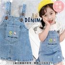 小童款~電繡花朵口袋牛仔吊帶裙(B0018)【水娃娃時尚童裝】