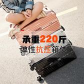拉桿箱行李箱鋁框旅行箱萬向輪