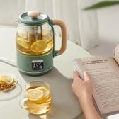 養生壺Y辦公室多功能小型迷你玻璃電熱水壺煮花茶器