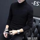 秋冬季高領毛衣男加絨加厚韓版潮流針織衫修身男士打底衫黑色線衣 雙十二全館免運