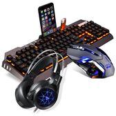 牧馬人真機械手感鍵盤滑鼠耳機三件套裝 有線發光游戲金屬背光lol【一周年店慶限時85折】