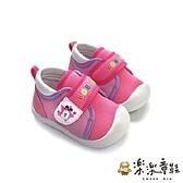 【樂樂童鞋】台灣製防撞圓頭寶寶鞋-粉桃 C093-1 - 男童鞋 女童鞋 休閒鞋 寶寶鞋 學步鞋 小童鞋