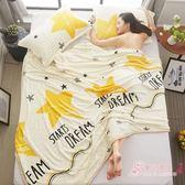 珊瑚絨毯子加厚法蘭絨毛毯學生單人沙發毛絨被子短毛1.8m床單