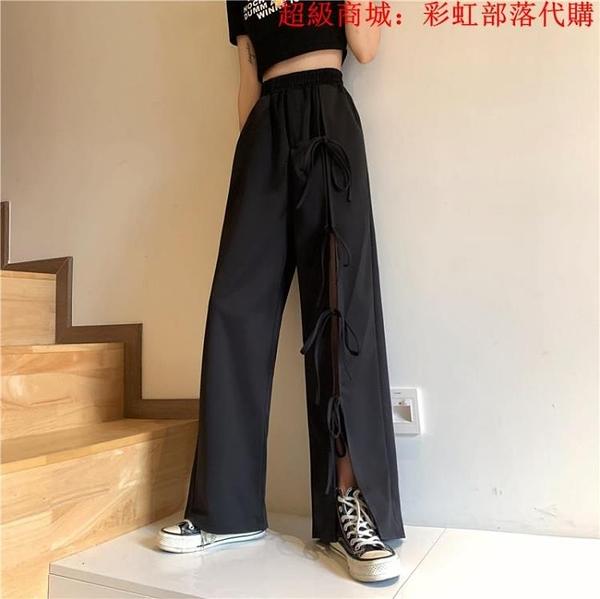 韓版2020夏新款大碼胖mm高腰顯瘦闊腿長褲設計感開叉綁帶休閑褲女 中大碼女裝 大尺碼女裝