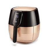 【Lisscode】4.5公升大容量數位觸控健康氣炸鍋(玫瑰金) LC-001-RG
