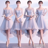 灰色伴娘服2020新款仙氣質前短後長姐妹團伴娘裙畢業小晚禮服裙女 【韓語空間】