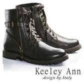 ★2016秋冬★Keeley Ann帥氣中性綁帶拉鍊真皮短靴(咖啡色)