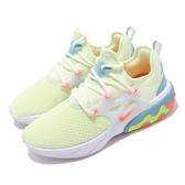 Nike 休閒慢跑鞋 React Presto 綠 橘 低筒 魚骨鞋 運動鞋 男鞋 女鞋【PUMP306】 AV2605-700