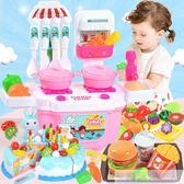 玩具兒童過家家廚房玩具1-2-3歲男女孩做飯煮飯廚具仿真餐具 韓慕精品 YTL