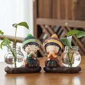 綠蘿水培花瓶水養植物器皿容器插花盆器家居客廳裝飾品小擺件【全館免運】