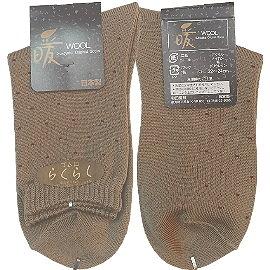 【波克貓哈日網】日本製保暖襪◇暖WOOL◇《棕色底點點》