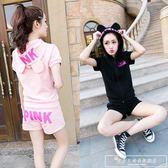 韓版學生2019夏季跑步衛衣連帽運動套裝女短袖短褲休閒兩件套女潮『韓女王』