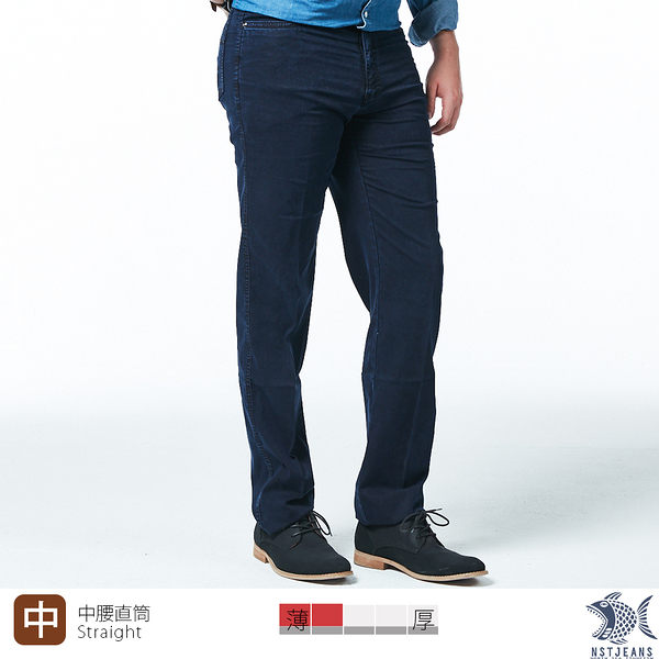 【NST Jeans】夏季薄款 海軍風原色 男 微彈竹碳牛仔褲-中腰直筒 390(5807) 台製 紳士