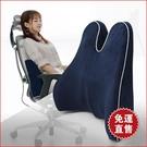靠枕女靠背靠墊椅子孕婦腰墊腰枕辦公室神器記憶棉汽車座椅墊 【全館免運】