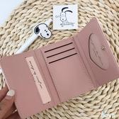 卡通可愛小豬短款零錢包女多功能按扣式三折PU卡包可愛【奇趣小屋】