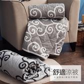 涼被 / 雙人【里昂莊園-兩色可選】水蜜桃絲超細纖維  戀家小鋪台灣製AAP203