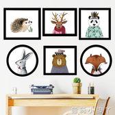 裝飾畫牆貼卡通動物熊貓狐貍客廳臥室背景牆北歐牆壁ins貼紙自黏 igo全館免運