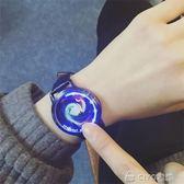 韓版個性智慧創意發光簡約無指針觸屏情侶男女生學生手錶中性 ciyo黛雅
