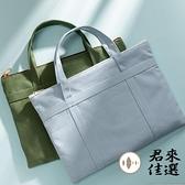 補習袋手提袋A4手拎文件袋 學生文件袋A4補課包公文包【君來佳選】