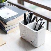 筆筒創意時尚韓國小清新筆筒北歐 免運滿499元88折秒殺
