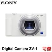 Sony Digital Camera ZV-1 白色 相機 類單 數位相機 高速自動對焦 台灣公司貨 送電池+手腕帶至2/21 限宅配