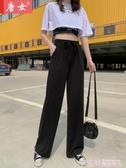 現貨西裝褲 冰絲寬管褲女針織高腰垂感直筒寬鬆夏季薄款黑色休閒西裝拖地褲子 極速出貨6-19