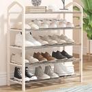鞋架 簡易鞋架子家用經濟型放小門口收納神器多層防塵鞋柜宿舍室內好看TW【快速出貨八折鉅惠】