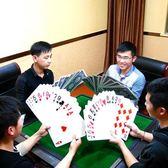 大撲克牌特大號撲克 耍大牌創意道具巨型超大紙牌 【格林世家】