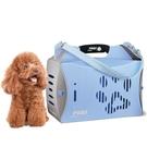 【Crazypaws】V2 伊西歐寵物摺疊箱 外出背包 -L