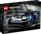 樂高LEGO TECHNIC 麥拉倫 Senna GTR 42123 TOYeGO 玩具e哥