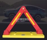 固質三角形A型抗壓防撞 車位鎖地鎖加厚上海固堅 停車鎖 汽車地鎖 設計師生活百貨