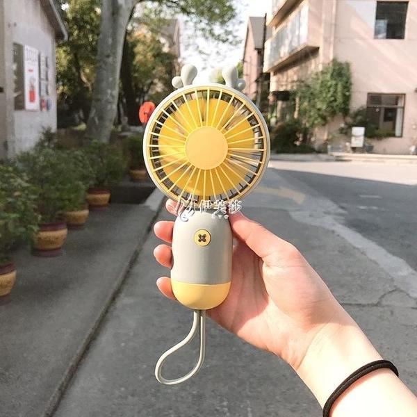 usb手持小風扇迷你充電便攜式學生宿舍靜音大風力隨身小型電扇快速出貨