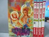 【書寶二手書T2/漫畫書_ORJ】眉月誓言_全5集合售