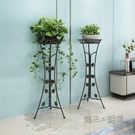買一送一花架子室內客廳陽臺裝飾植物綠蘿落地花盆置物架歐式簡約 ATF 魔法鞋櫃