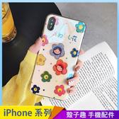 水鑽卡通殼 iPhone XS XSMax XR i7 i8 i6 i6s plus 手機殼 藍光殼 閃粉花朵女孩 保護殼保護套 滴膠軟殼
